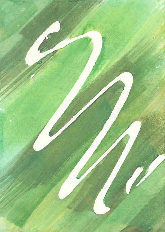 Small Abstract No. 11